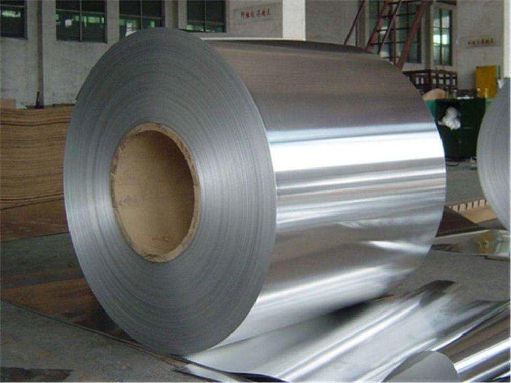 3xxx Customized Ultra Wide 2600mm Ultra Wide Aluminium Coil