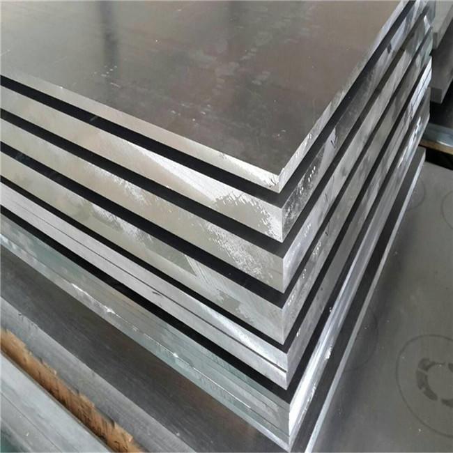 1060 Gold Color Aluminum Channel Letter Sheet Coil Price