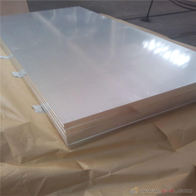 Aluminum Plate 6061 T6 for Mold