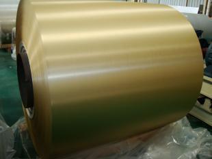 1100 H14 Aluminum Roofing Sheet Coils Wholesale