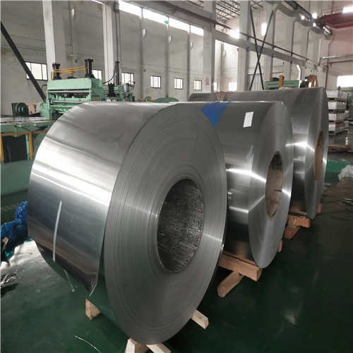 1050 H14 High Quality Aluminum Coil Price Wholesale Factory
