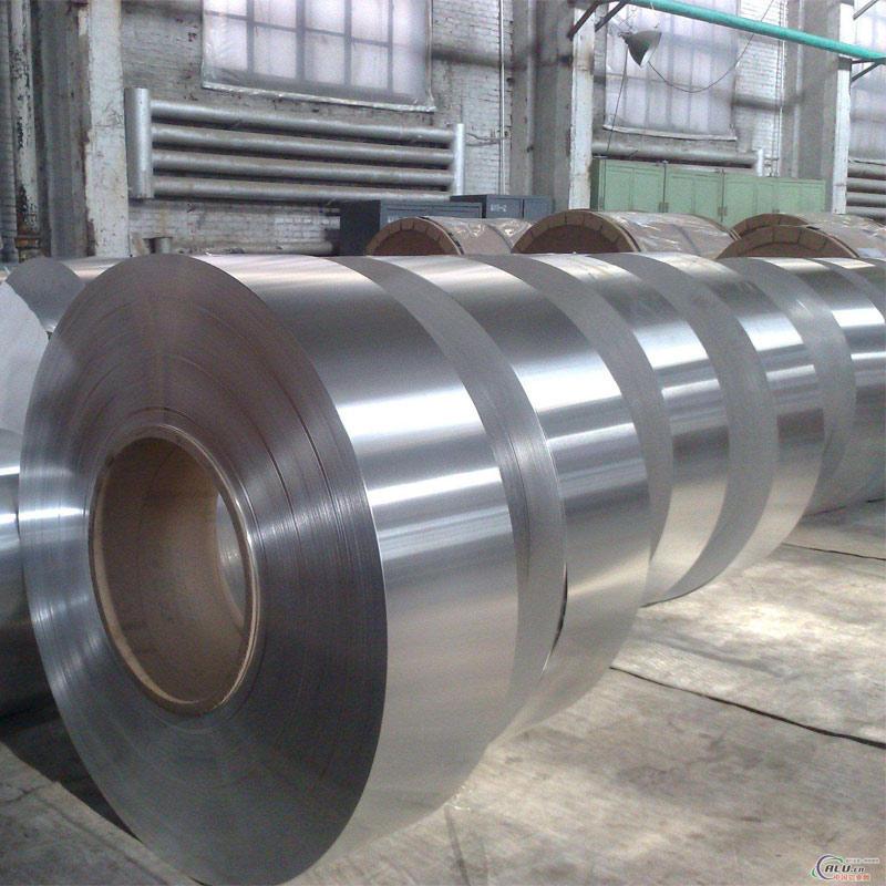Wholesale Aluminum Strip 1000 Series Cheap Price