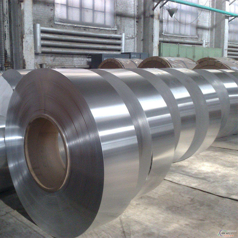 Wholesale Aluminum Strip 1000 Series Cheap Price