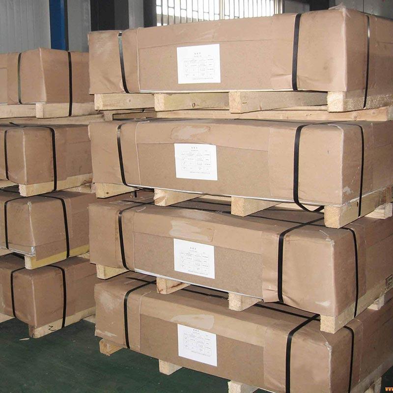 Aluminum Sheet Plate 6061 suppliers