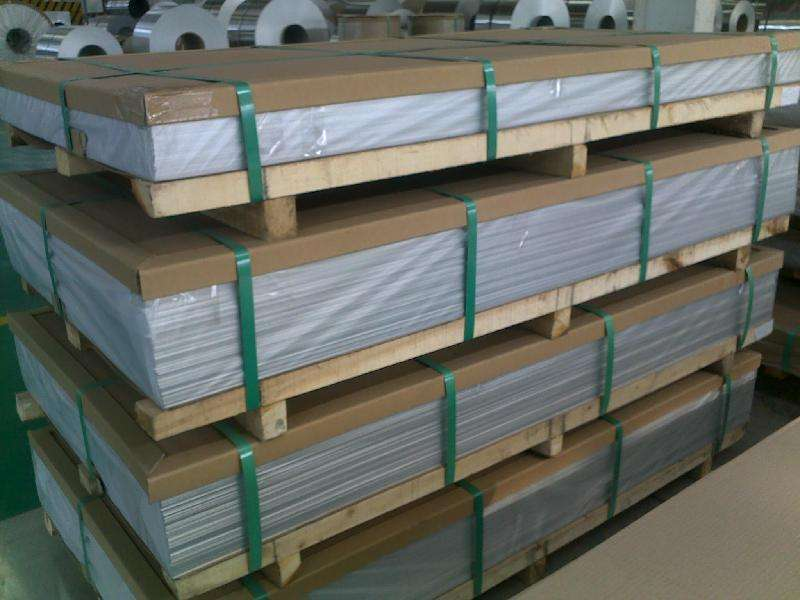 Caiyi aluminum plate for sale from China for oil pipes